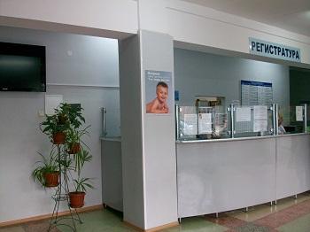 Окружная больница костромского округа 1 официальный