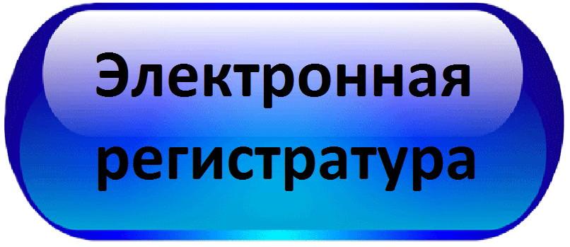 Больница 12 нижний новгород сормовский район гинекологическое отделение
