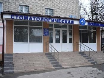 Жд больница ярославль чехова платные услуги