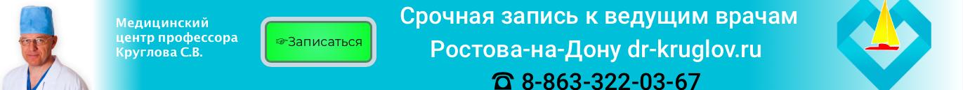 кожвендиспансер брянск официальный сайт детский запись к врачу