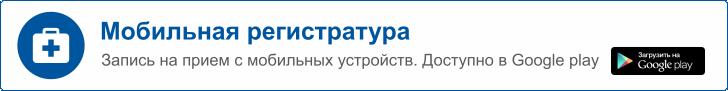 Nomidol купить в Кагальницкой
